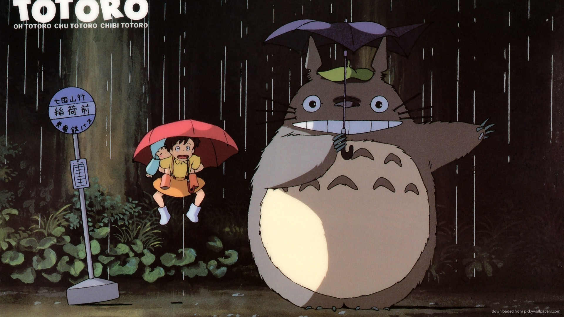 Gravity Falls Wallpaper Full Hd My Neighbor Totoro Wallpaper 183 ① Download Free Beautiful