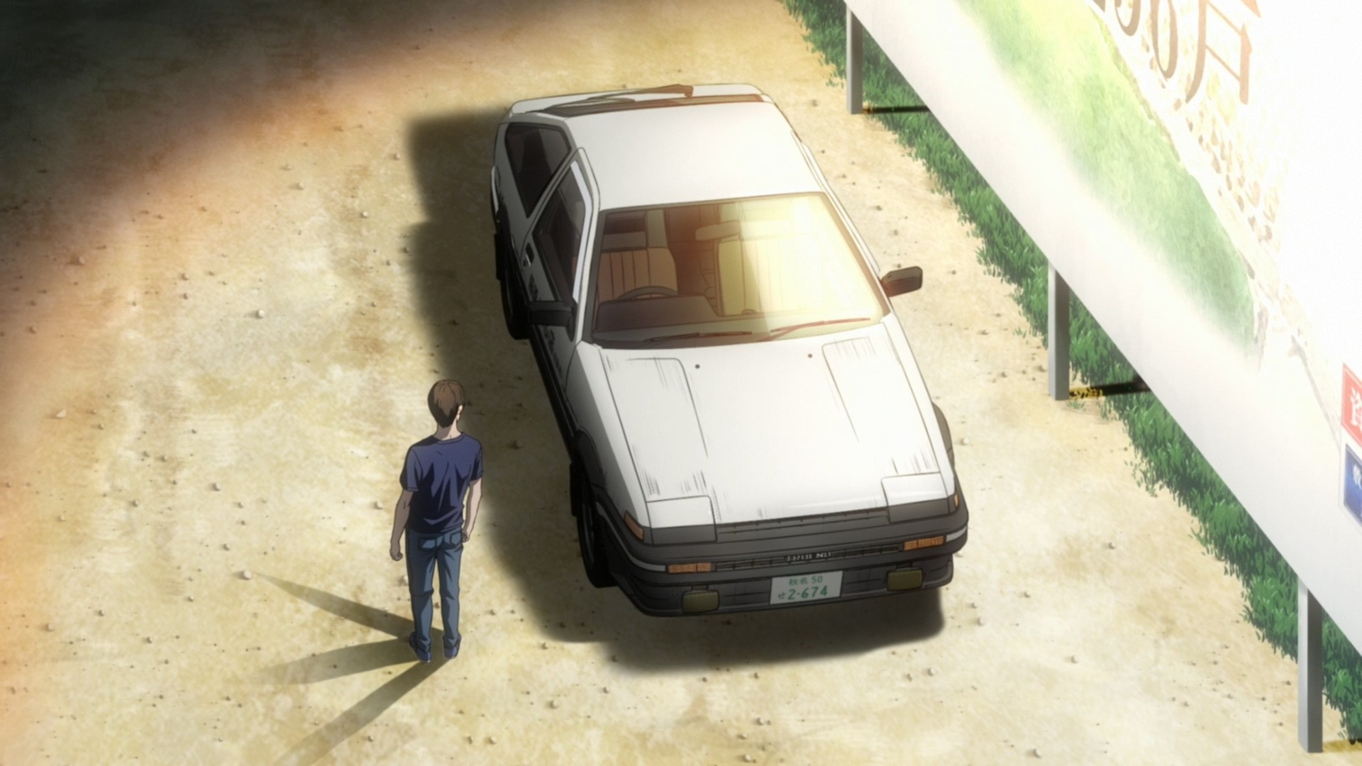 Sick Car Wallpapers Initial D Wallpapers 183 ①