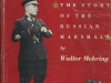 Timoshenko - The Story of the Russian Marshal (1942)