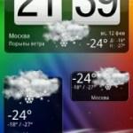 Фирменный виджет погоды от HTC