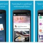 Instabank — мобильный банк  для Android и Apple