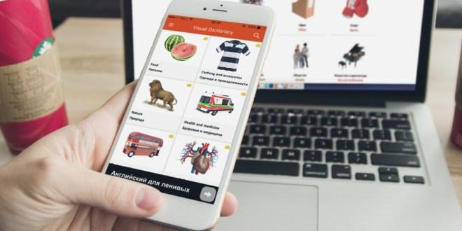 Obzor mobil'nogo prilozhenija «LEXI24 Vizual'nyj slovar'»