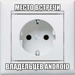 kak-pravilno-zaryazhat-telefon