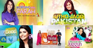 Pakistan Morning shows