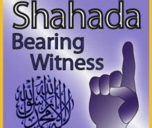 shahdah-220x186
