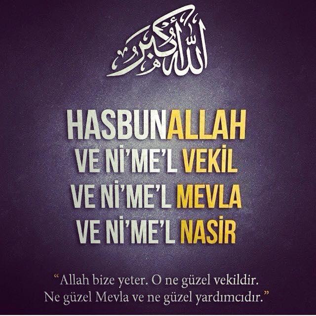 Husbunallah