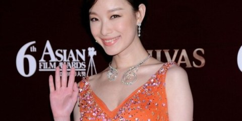 WTFSG_van-cleef-arpels-clads-stars-at-asian-film-awards