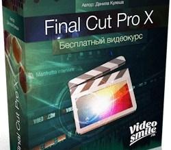 final cut pro mac crack
