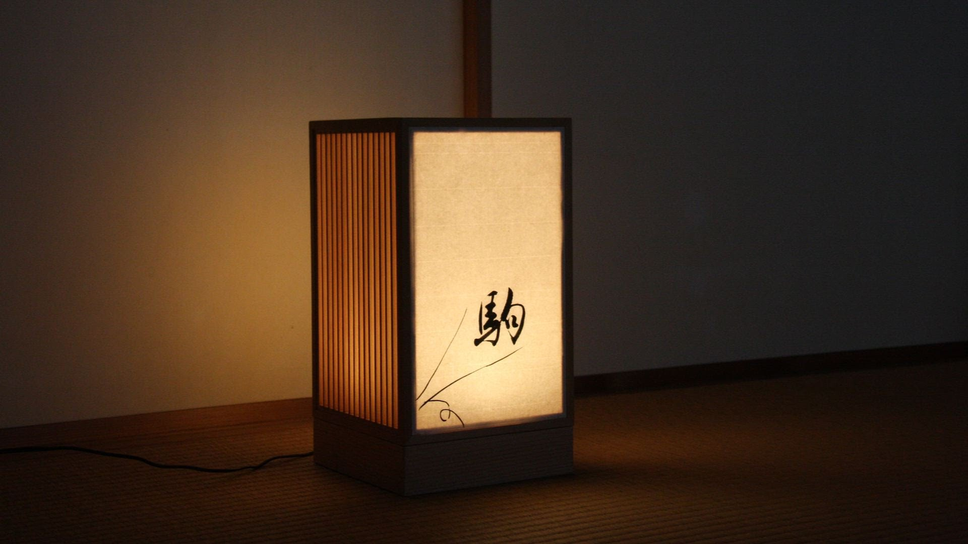 Japanische Lampenschirme Top 10 Japanese Lamps 2019 Warisan Lighting