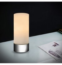 Nice Modern Bedside Lamp - Home Design #1010