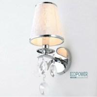 Wall mounted bedside lamp | Warisan Lighting