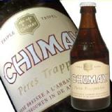 Belgian Chimay White works well with turkey white meat.