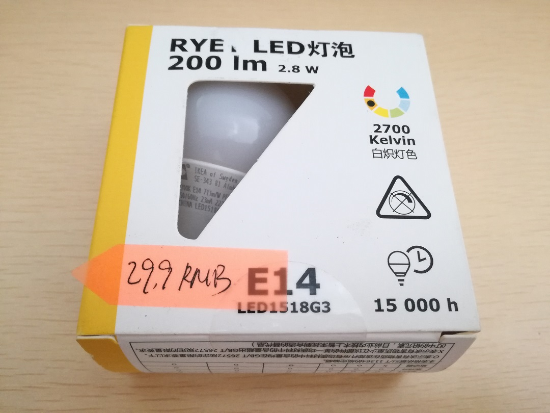 led-package-0