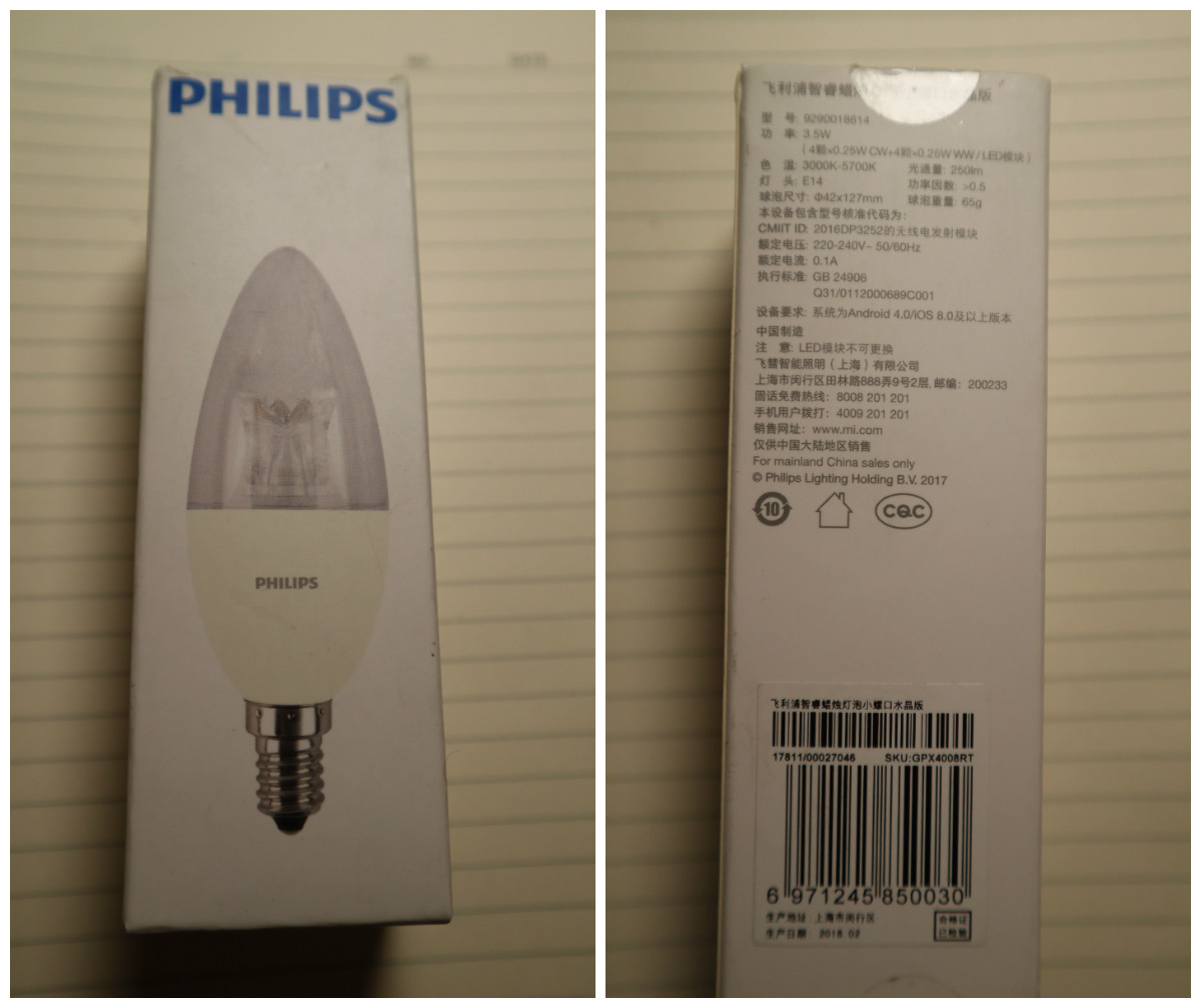 xiaomi-philips-9290018614-package-