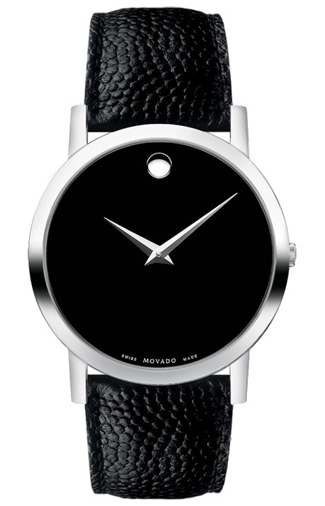 Movado Museum Movado Museum | Watch Review