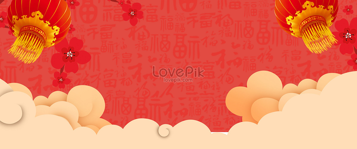 Chinese new years new year background backgrounds image_picture free