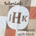Monogram Quilt Block Tutorial by Waterpenny.net