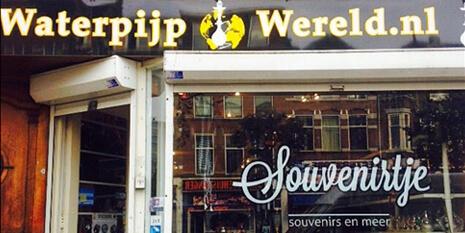Waterpijp Wereld Winkel