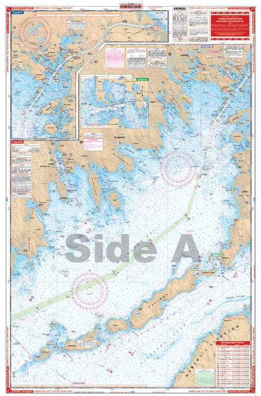 Narragansett and Buzzards Bay Navigation Chart 61