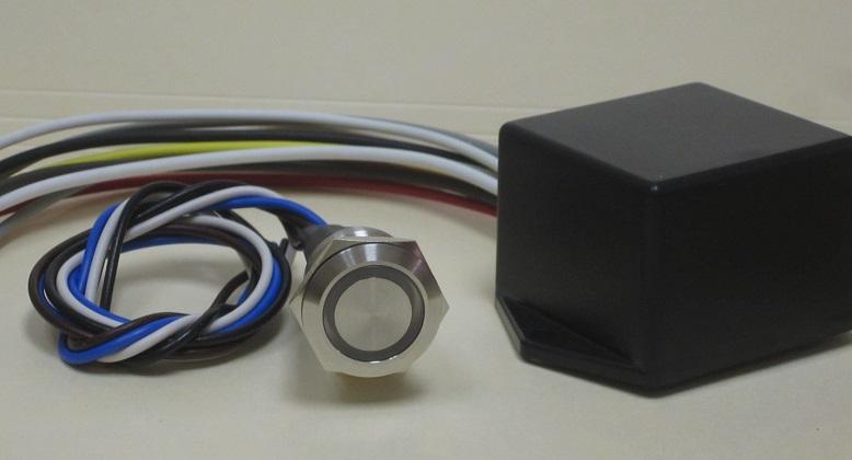 Wiring Kits \u2013 Watson\u0027s StreetWorks