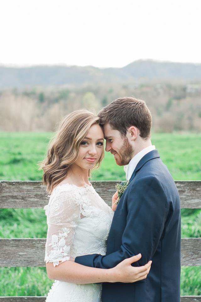 Fussell Farm NC Wedding Venue