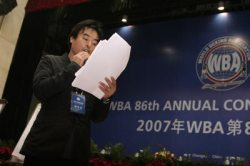 WBA - 86th ANNUAL CONVENTION Chengdu, China