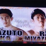Ioka retains and Miyasaki is absolute champion