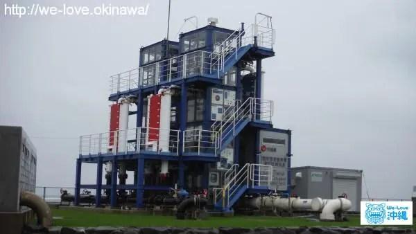 沖縄県海洋温度差発電実証設備