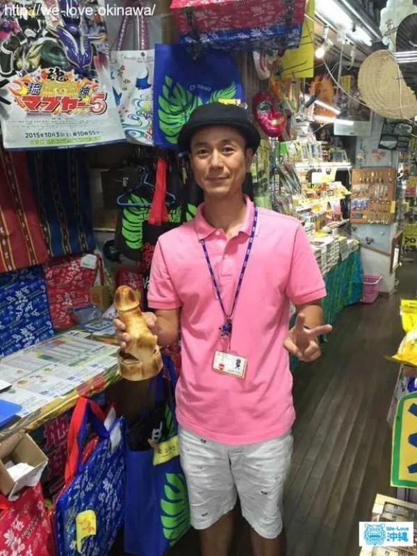 沖縄土産店 台風