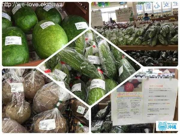 東浜市場 野菜