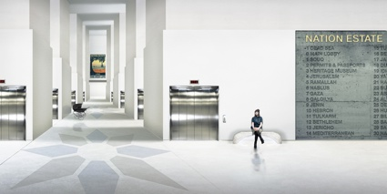 0aaaaa4. NE - Main Lobby (small).jpg