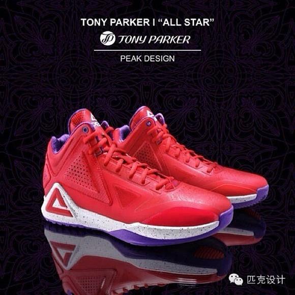PEAK TP1 'All-Star'  4