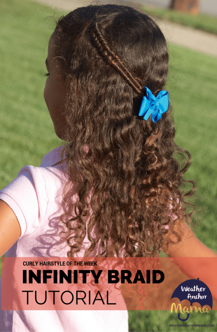 CURLY-HAIRSTYLE-OF-THE-WEEK-INFINITY-BRAID