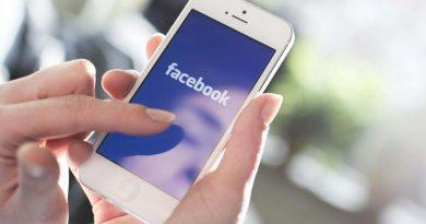 Votre nom et prénom sur Facebook est maintenant prononçable en audio