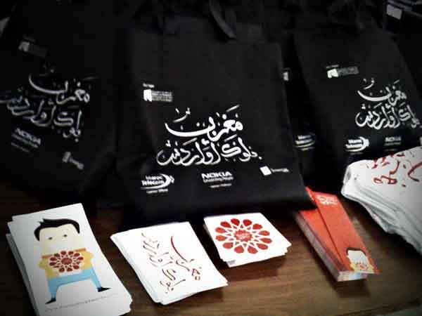 Maroc Blog Awards 2011