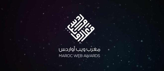 MWA Maroc : Maroc Web Awards 2016 #MWA9
