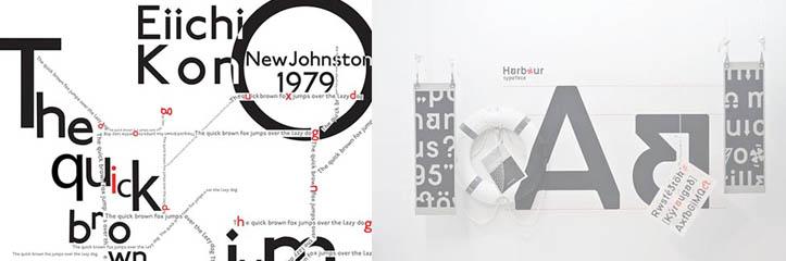 26の素晴らしいベストタイポグラフィーデザインインスピレーション