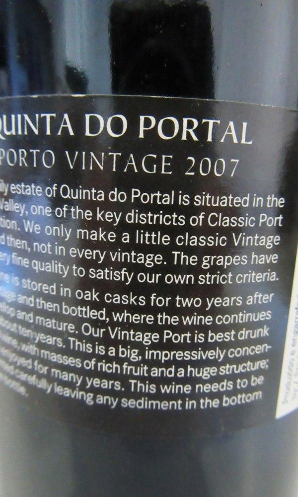 VP Portal Vintage 2007_4