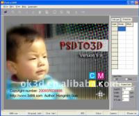D Lenticular Software Free Download