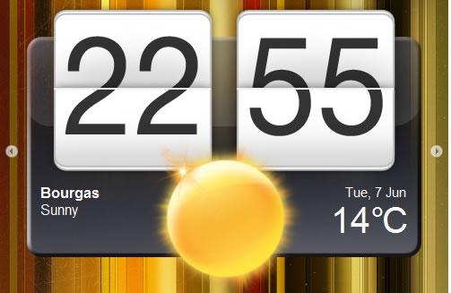 jdigitalclock jDigiClock, inserta el reloj de HTC Hero en tu web
