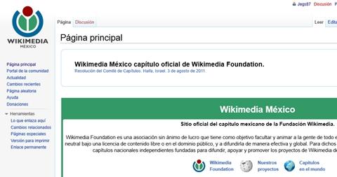 wikipedia mexico Wikimedia México, cuarto capítulo hispano y tercero latinoamericano