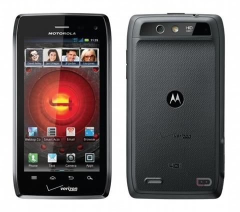droid4 motorola Nuevo smartphone Motorola Droid 4 [CES 2012]