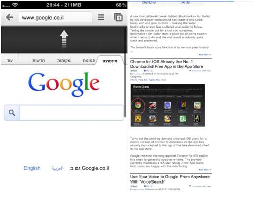 Chromizer, un tweak de Cydia que mejora Chrome para iOS