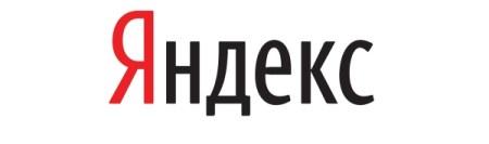 Buscador ruso Yandex supera a Bing en la competencia por el cuarto sitio mundial