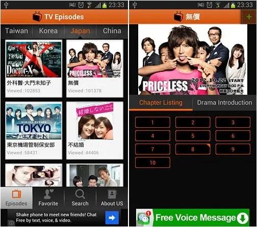 tv_drama_app_20130226