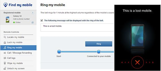 ring my mobile