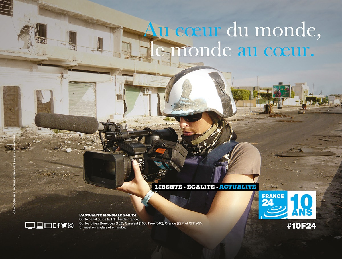 Camera Exterieur Home By Sfr Celebrating 10 Years Of France 24 France 24