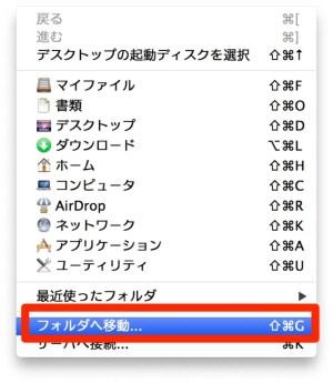 Folder 1