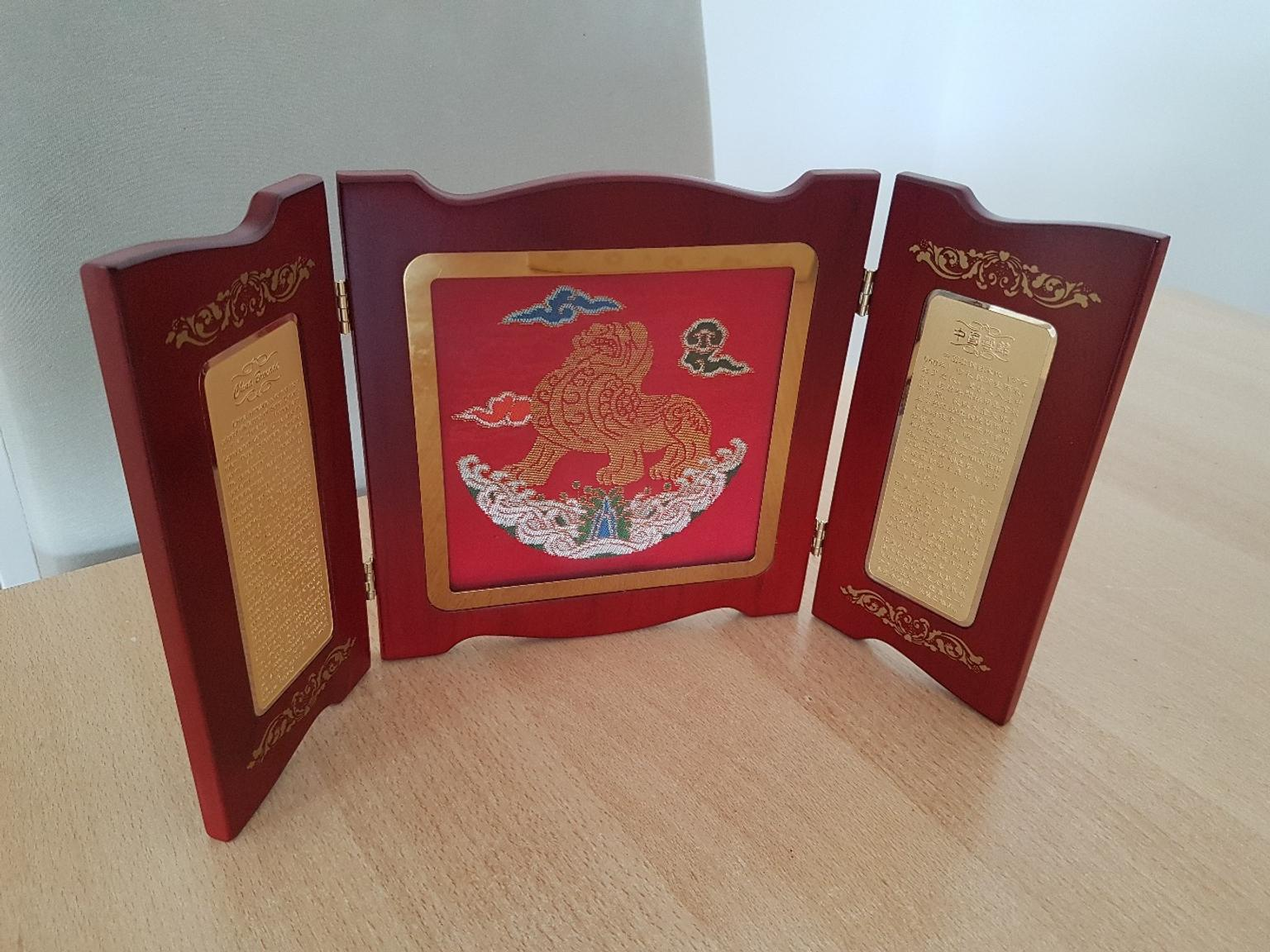 China Hochzeitsschrank Yun Brocade Of China Brokatstoff Aus China