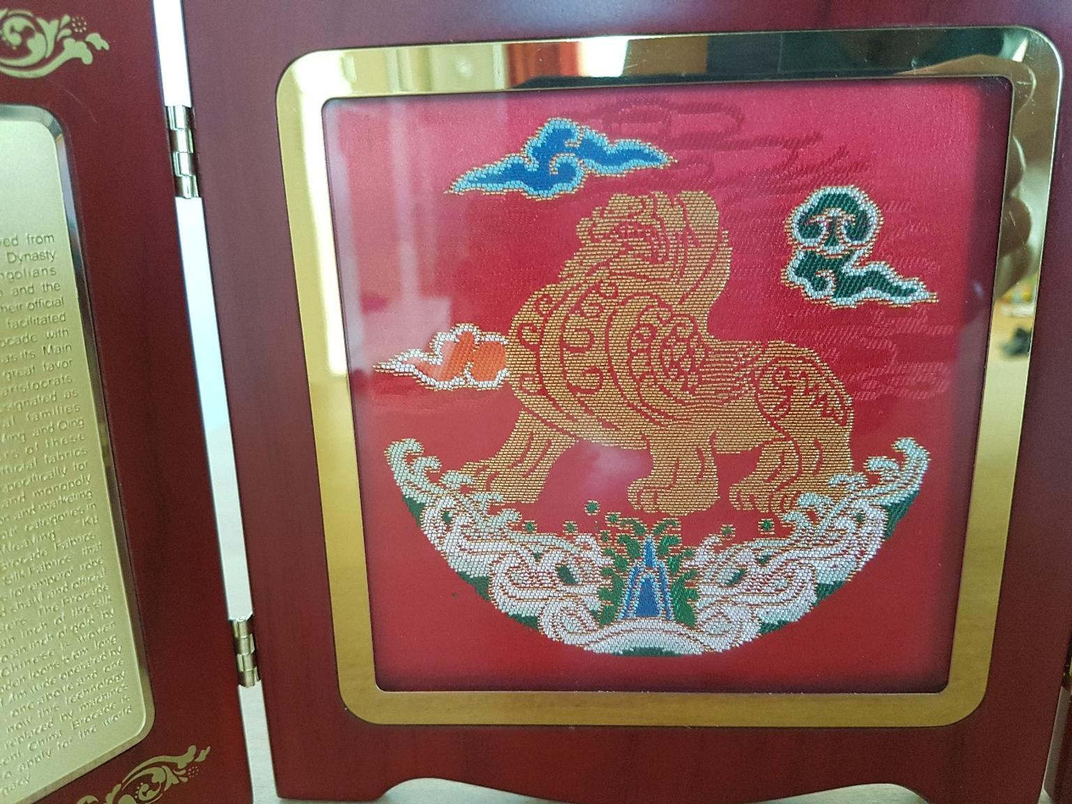 China Hochzeitsschrank Yun Brocade Of China Brokatstoff Aus China In 6020 Innsbruck For 20 00 For Sale Shpock